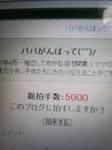 111022_072142.jpg